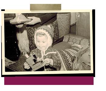 Motiv Marions erste Nähmaschine 1965
